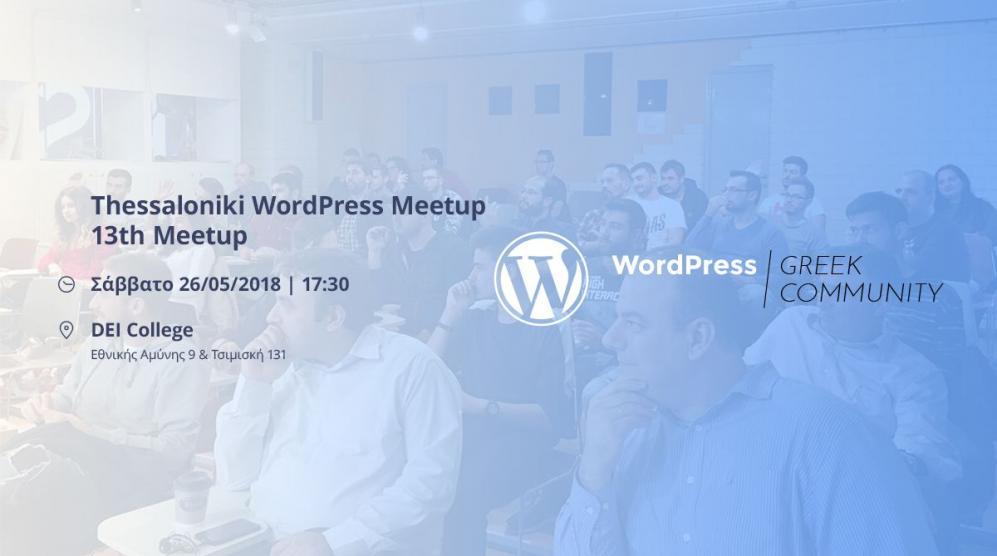13th WP Thessaloniki Meetup