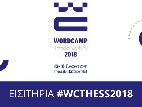 WordCamp Thessaloniki tickets