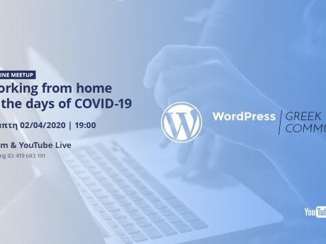 WordPress Online meetup Greek Community